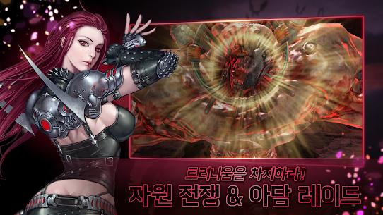 MMORPG 서든크로스 6
