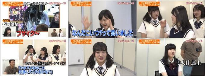 (TV-Variety)(720p) HKT48 – HKTバラエティー48 180826