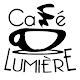 Café Lumière Download on Windows