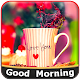 Good Morning 2018 (app)