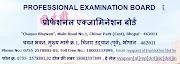 MP Vyapam Jail Prahari Admit Card 2020 MPPEB जेल वार्डर Exam Date at peb.mp.gov.in