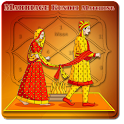 Marriage Kundli Matching icon