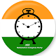 Download NCP Sangli For PC Windows and Mac