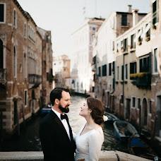 Wedding photographer Kinga Leftska (kingaleftska). Photo of 04.06.2018