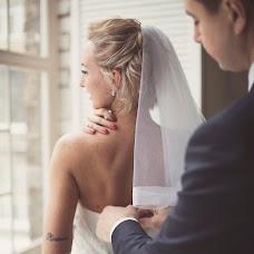 Wedding photographer Evgeniya Razzhivina (evraphoto). Photo of 22.03.2018