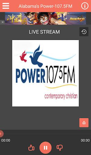 Power 107.5 FM