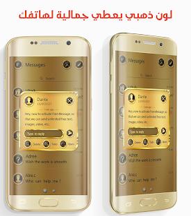 و اتساب الذهبي -2018 - Wasup Gold - náhled