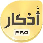 Azkar Pro : Dua While Using Other Apps!