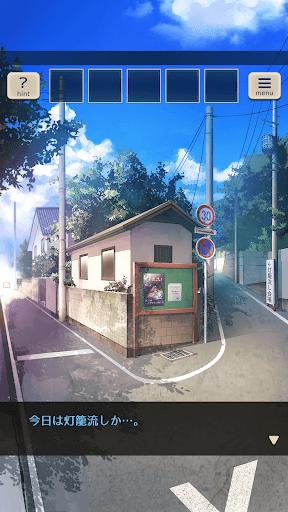 脱出ゲーム 君おくる火 screenshots 2