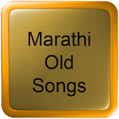 Marathi Old Songs