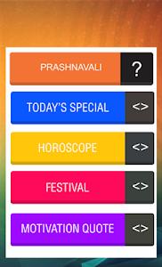 Ram screenshot 6