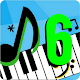 Scale Shuffle ABRSM Piano Scale Flashcards Grade 6 (app)