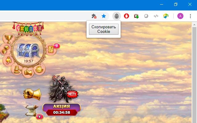 NebogameClient Chrome Extension
