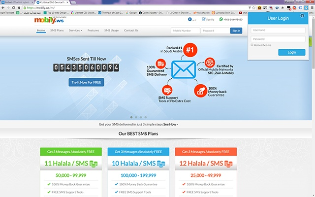 Mobily.ws - Global SMS Service Provider