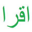 Ngaji IQRA icon