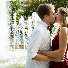 Wedding photographer Mariya Kalugina (mariiakalugina). Photo of 07.12.2015