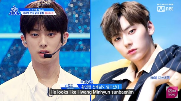 minhyun mingyu px101