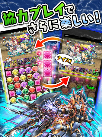 パズル&ドラゴンズ(Puzzle & Dragons) 8.6.2 screenshot 288598