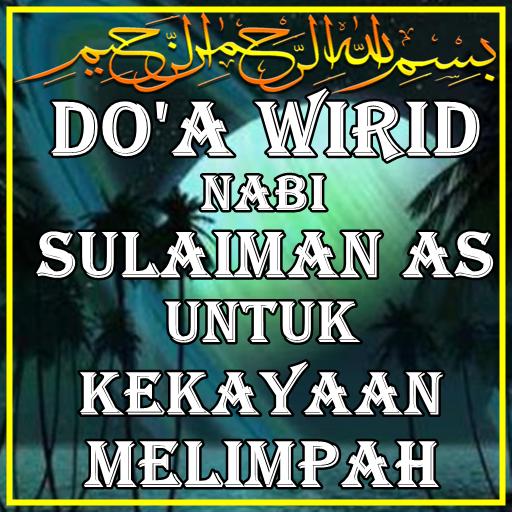 Doa Wirid Nabi Sulaiman AS
