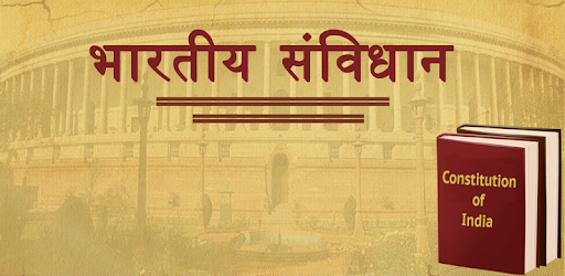 Bhartiya Samvidhan Hindi (Notes & MCQ) - Apps on Google Play
