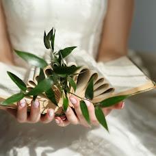 Wedding photographer Lyudmila Makienko (MilaMak). Photo of 31.05.2017