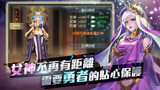 Diss那條惡龍 0.5.32.0 screenshots 1
