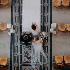 Wedding photographer Tomasz Mosiądz (VintageArtStudio). Photo of 10.07.2018