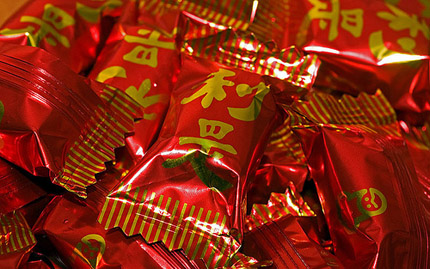 good luck candy - Chinese New Year Candy