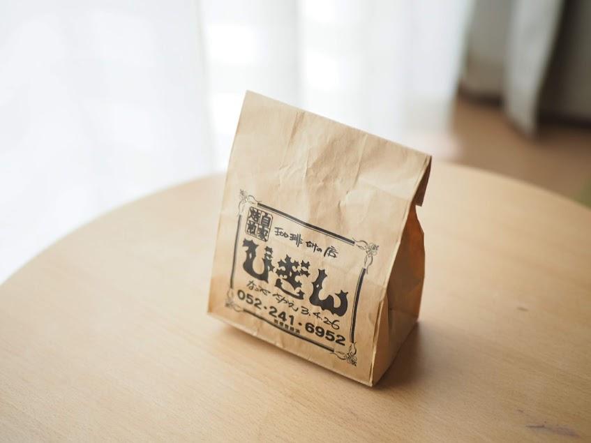 珈琲豆のテイクアウト