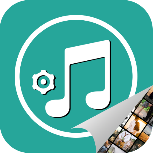 audio manager hide it pro recovery