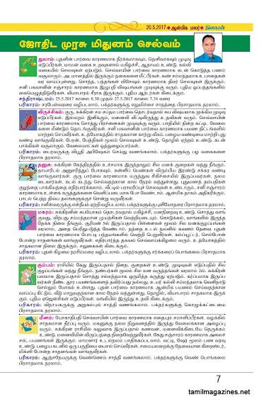 Saturday Weekly Raasipalan
