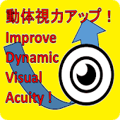 Improve Dynamic Visual Acuity
