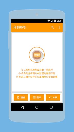 【免費社交APP】YB|線上玩APP不花錢-硬是要APP - 首頁