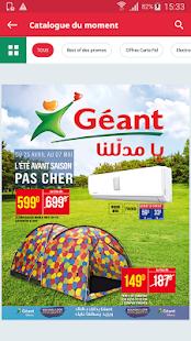 Géant - Tunisie - náhled