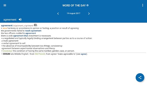 New Oxford American Dictionary Screenshot