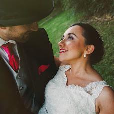 Wedding photographer Úrsula Madariaga Cristóbal Saavedra (ursulaycristoba). Photo of 10.09.2014