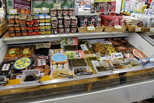 japoński sklep spożywczy