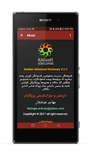 Download Sardam Dict For PC Windows and Mac apk screenshot 2
