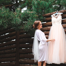 Wedding photographer Nataliya Moiseeva (NaitieWed). Photo of 28.02.2017