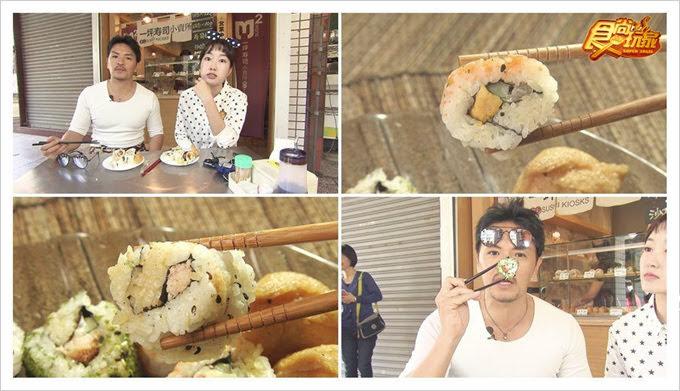 食尚玩家一坪壽司小賣所