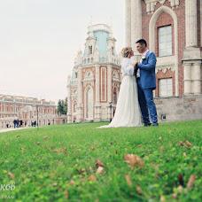 Wedding photographer Ilya Barkov (barkov). Photo of 25.01.2016