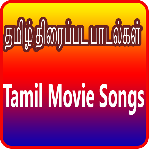 Tamil Music Videos 2016