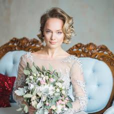 Wedding photographer Liliya Dackaya (liliyadatska). Photo of 22.05.2018