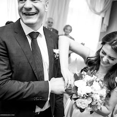 Wedding photographer Aleksandr Vakulik (alexvakulik). Photo of 10.02.2017