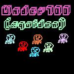 Under100 (squiden) Icon