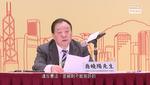 喬曉陽:在港獨問題上做開明紳士是不行的 民主派轟為23條施壓