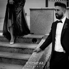 Fotógrafo de bodas Antonio Ruiz márquez (antonioruiz). Foto del 19.10.2018