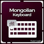 Mongolian Language Keyboard - Mongolian Keypad
