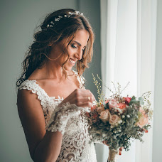 Wedding photographer Bessarion Chakhvadze (Bessarion). Photo of 06.04.2018