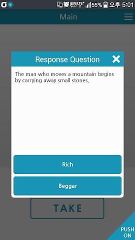 android TellMe Screenshot 4